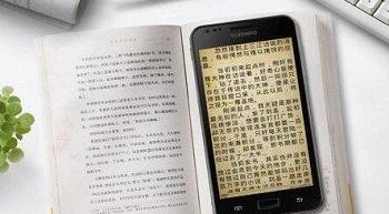 淘小说看小说赚钱是真的吗?淘小说多少钱提现?